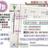 高雄火车站 独立出入 [店面]、[工作室]、[骑楼]分租