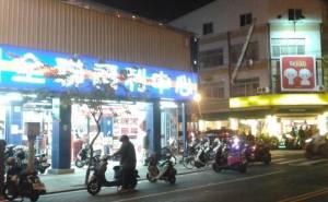 Kijiji: 市中心4層樓黃金店面, 電子3C/手機眼鏡行/夜市各行業... (台南市新市區)